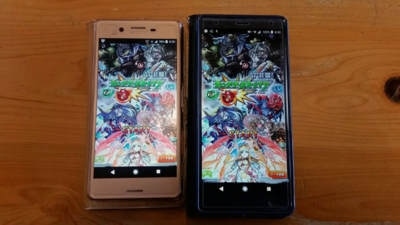 SONY XperiaXZ2 SO-03Kとの比較