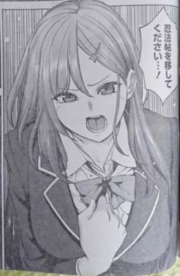 クノイチノイチ!ノ弐