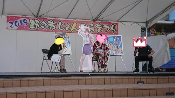 第37回野々市じょんがらまつり寺井先生のトークショー始まる