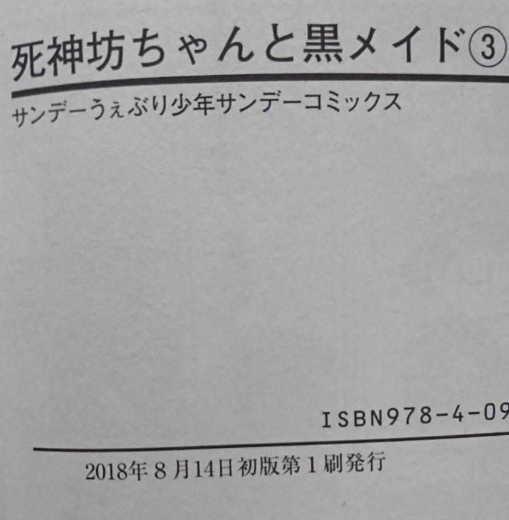 f:id:m_mutiko:20180819232417j:plain