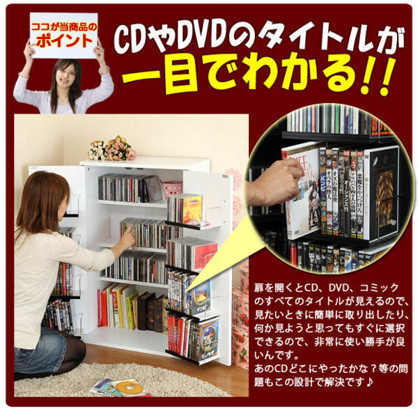 漫画・小説・CD・DVD本棚を御紹介