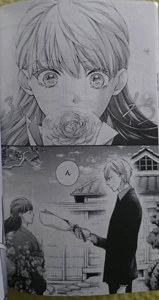 胸キュンシーンが♡