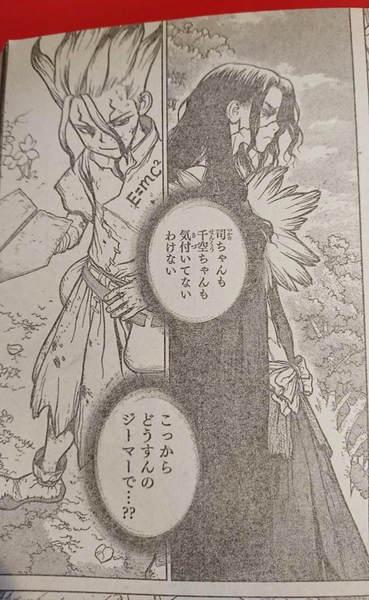 千空VS司の戦い!