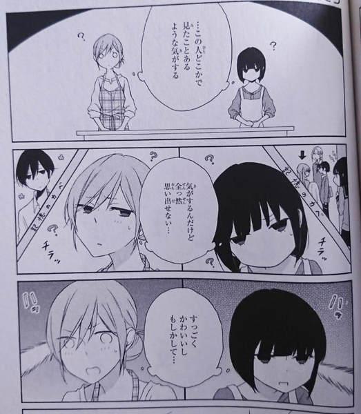 """運命の出会い!?"""""""