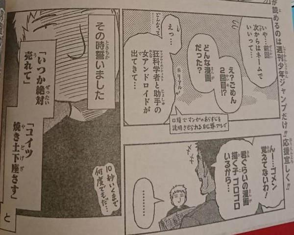 藤巻忠俊先生の『持ちこみのすすめ』