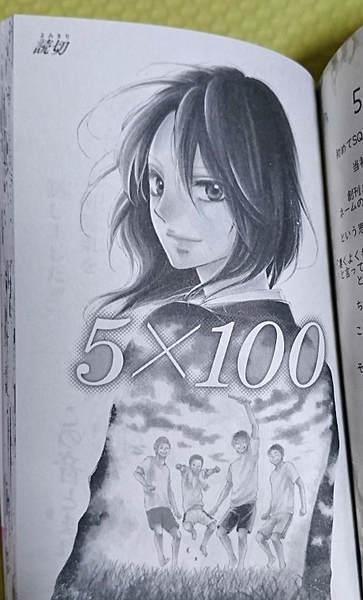 5×100