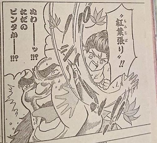 ジモトがジャパン