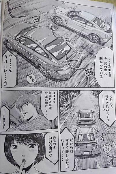 Re:ANIMAL JOE(アニマルジョー)