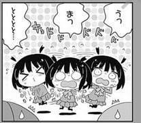メイド・イン・ひっこみゅ〜ず