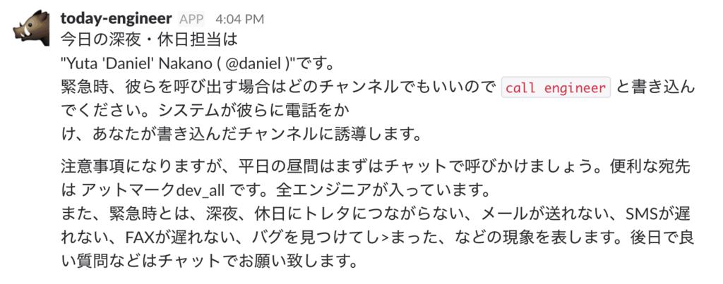 f:id:m_nakamura145:20171204095451p:plain
