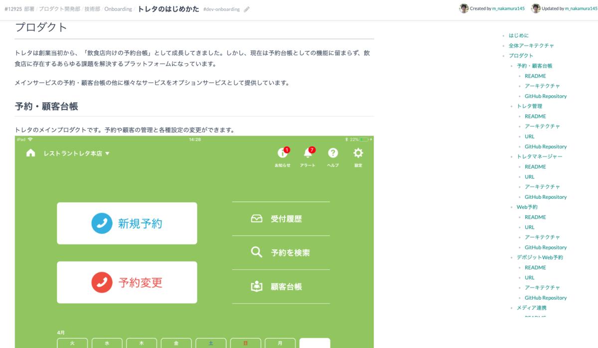 f:id:m_nakamura145:20191226171229p:plain