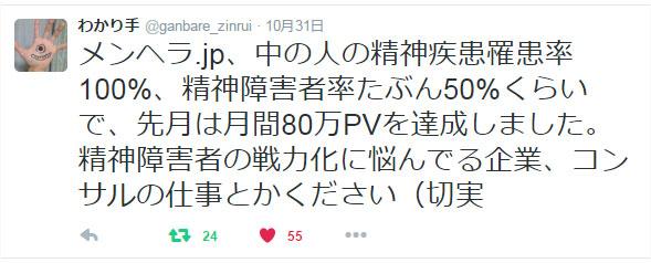 f:id:m_nemuri:20161106020209j:plain