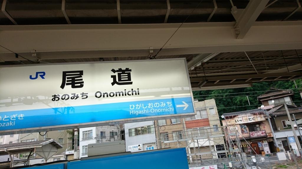 f:id:m_samukawa:20170715225744j:plain