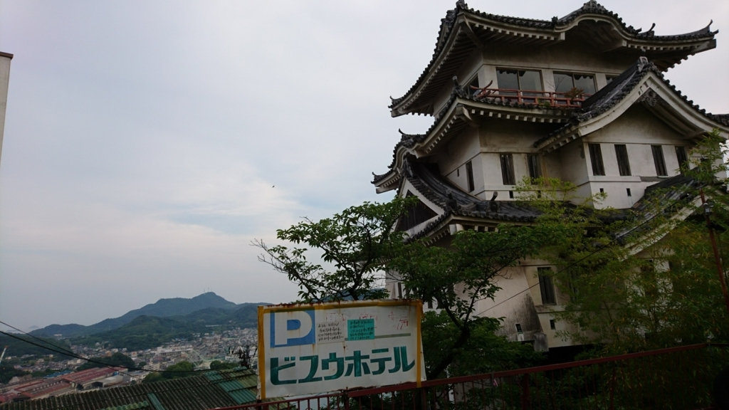 f:id:m_samukawa:20170715230712j:plain