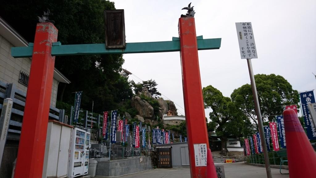f:id:m_samukawa:20170715230820j:plain