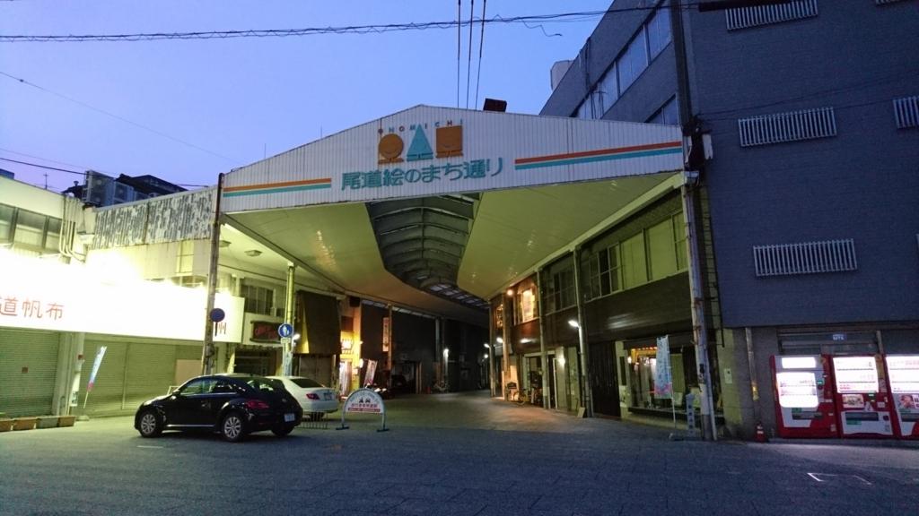 f:id:m_samukawa:20170715231026j:plain