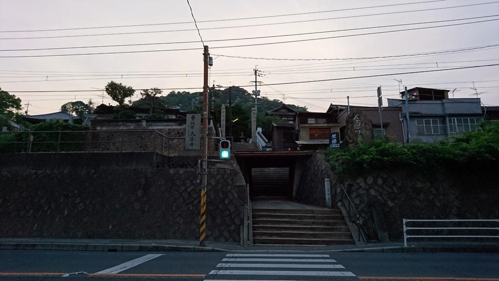 f:id:m_samukawa:20170715232439j:plain