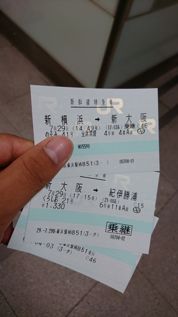 f:id:m_samukawa:20170802230742j:plain