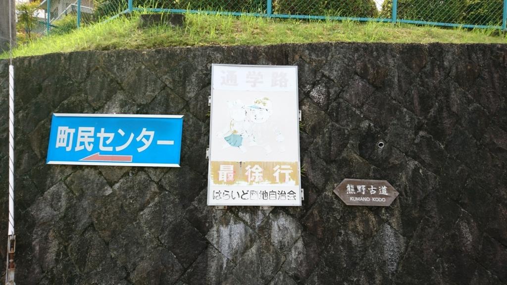 f:id:m_samukawa:20170802231724j:plain