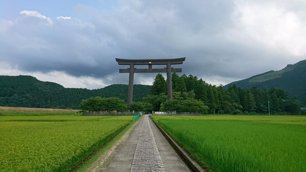 f:id:m_samukawa:20170802232210j:plain