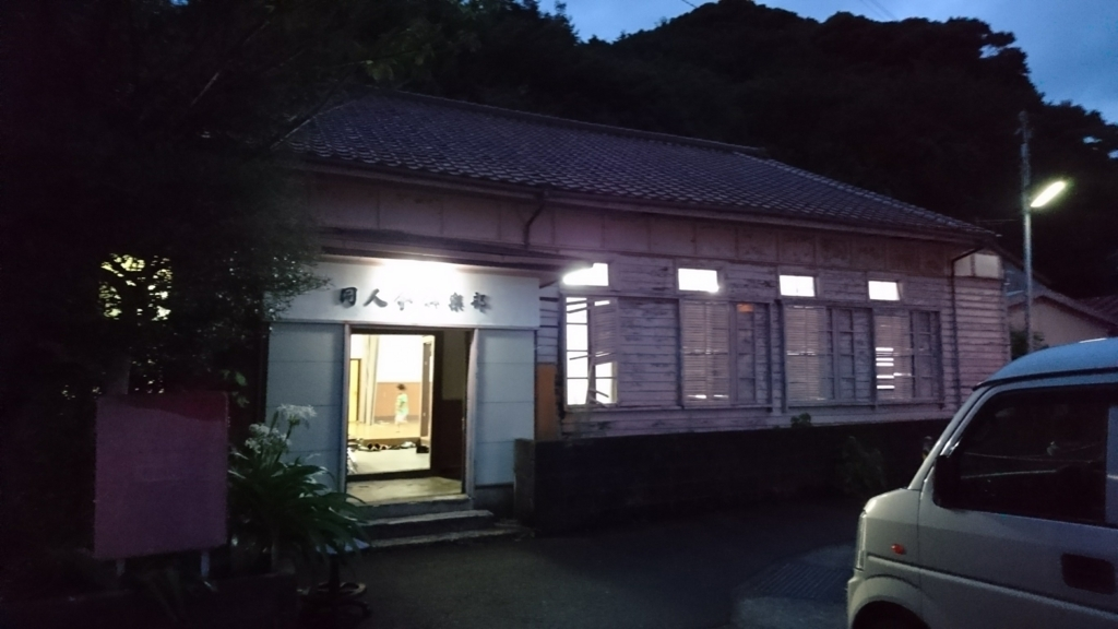 f:id:m_samukawa:20170802232826j:plain