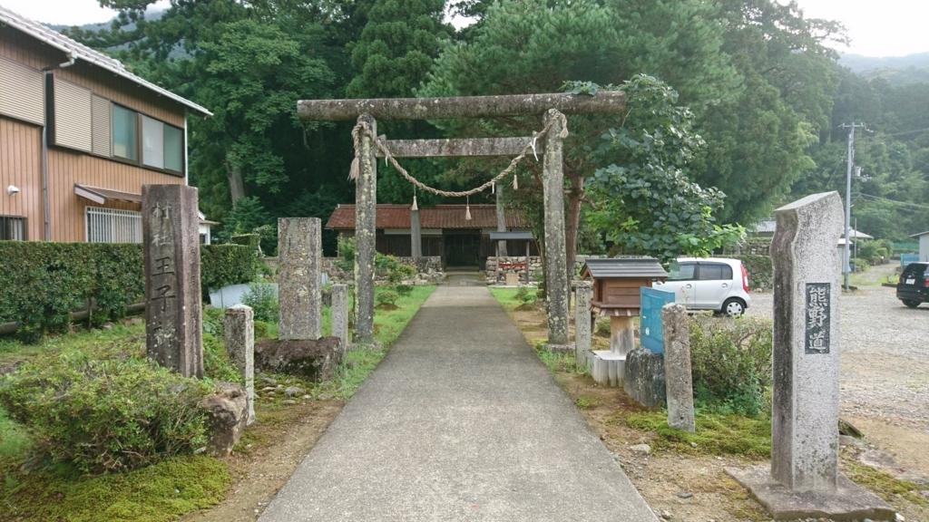 f:id:m_samukawa:20170802233245j:plain