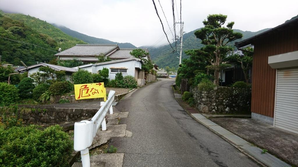 f:id:m_samukawa:20170802233303j:plain
