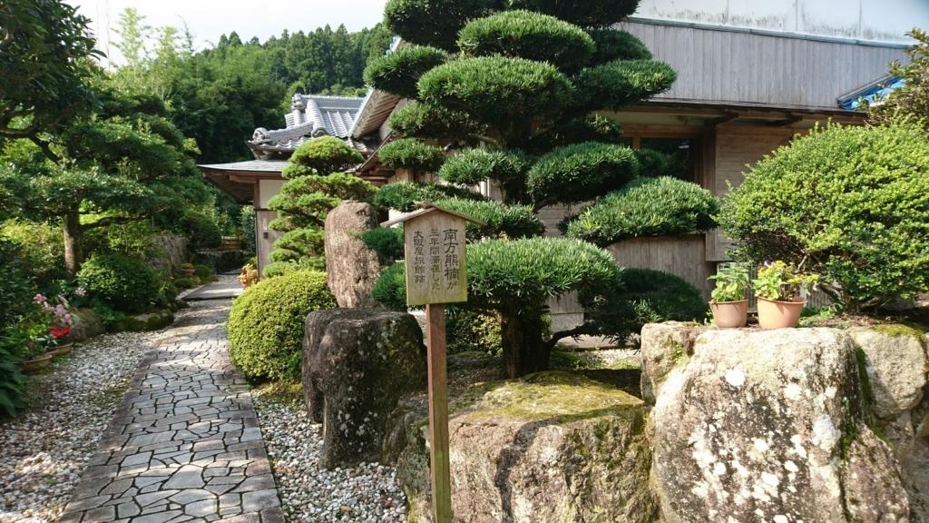 f:id:m_samukawa:20170802233322j:plain
