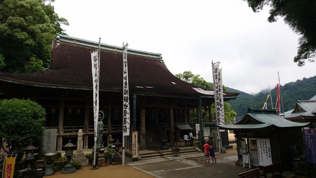 f:id:m_samukawa:20170802233731j:plain