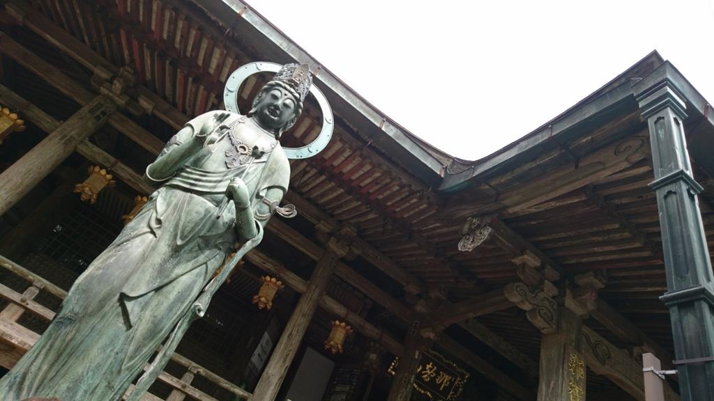 f:id:m_samukawa:20170802233743j:plain
