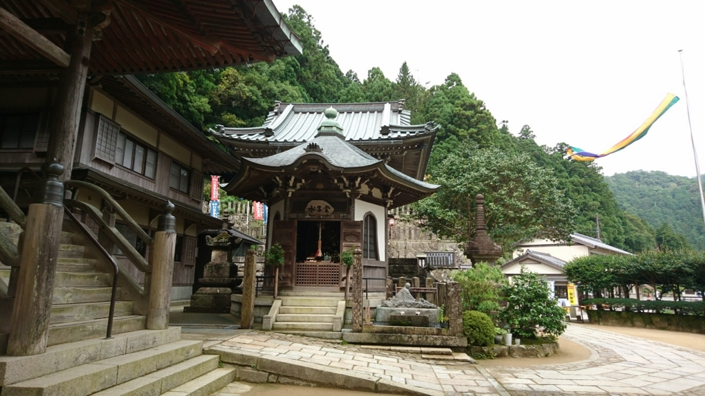 f:id:m_samukawa:20170802233855j:plain
