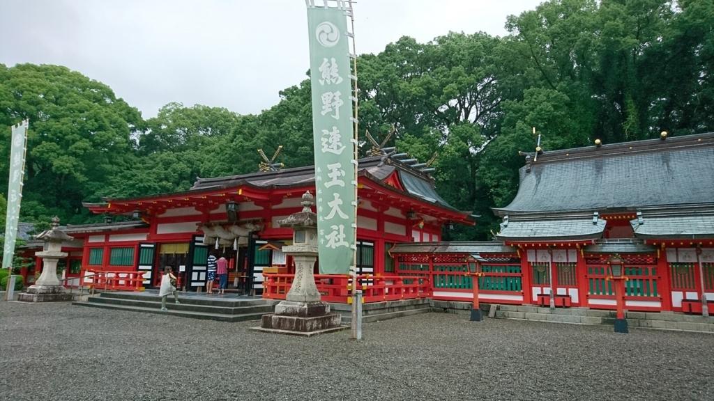 f:id:m_samukawa:20170803223801j:plain
