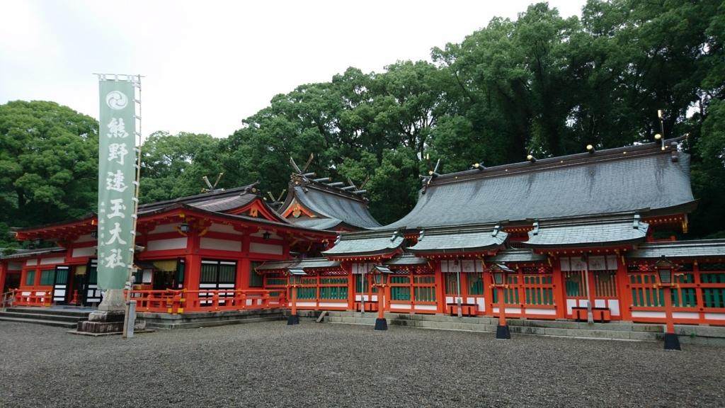 f:id:m_samukawa:20170803223839j:plain
