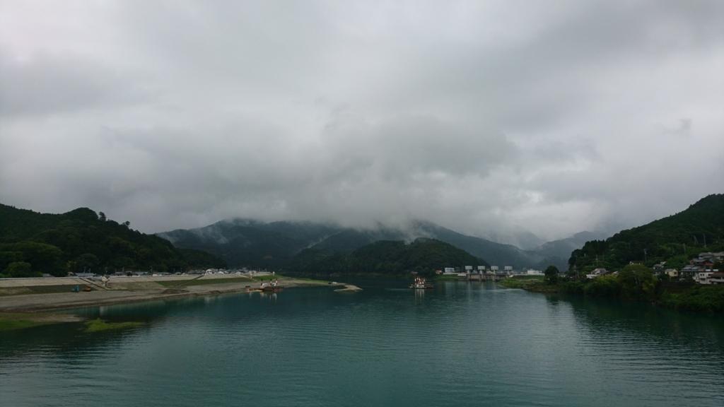 f:id:m_samukawa:20170803223955j:plain