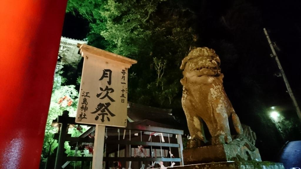 f:id:m_samukawa:20170808230816j:plain