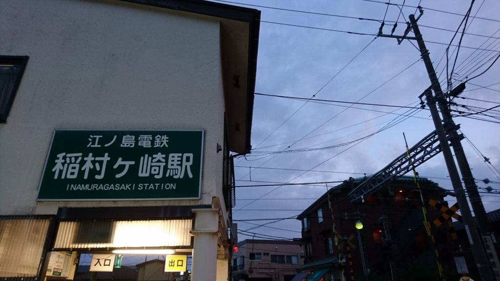f:id:m_samukawa:20170808230952j:plain