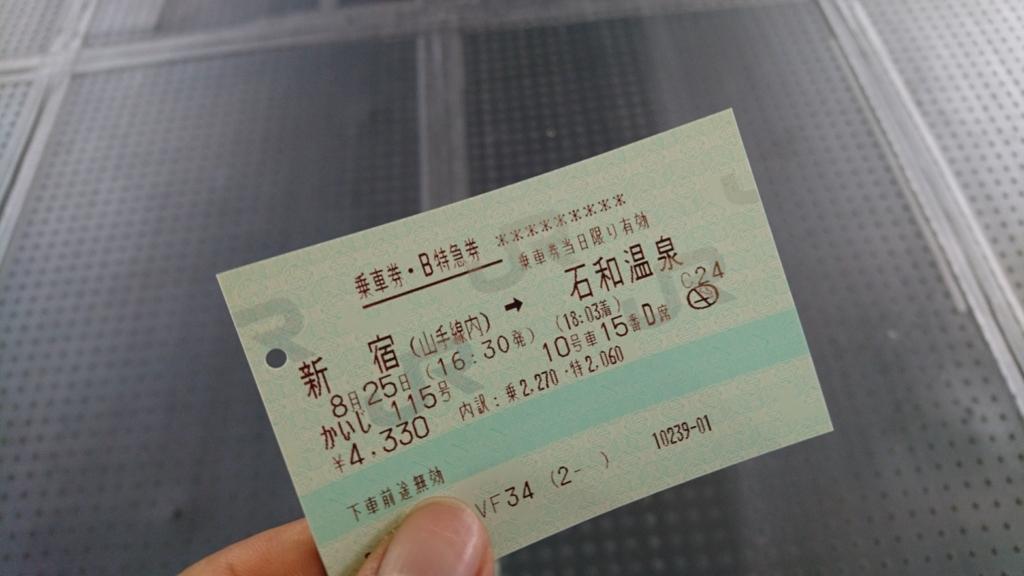 f:id:m_samukawa:20170909161631j:plain