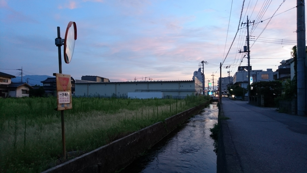 f:id:m_samukawa:20170909163547j:plain