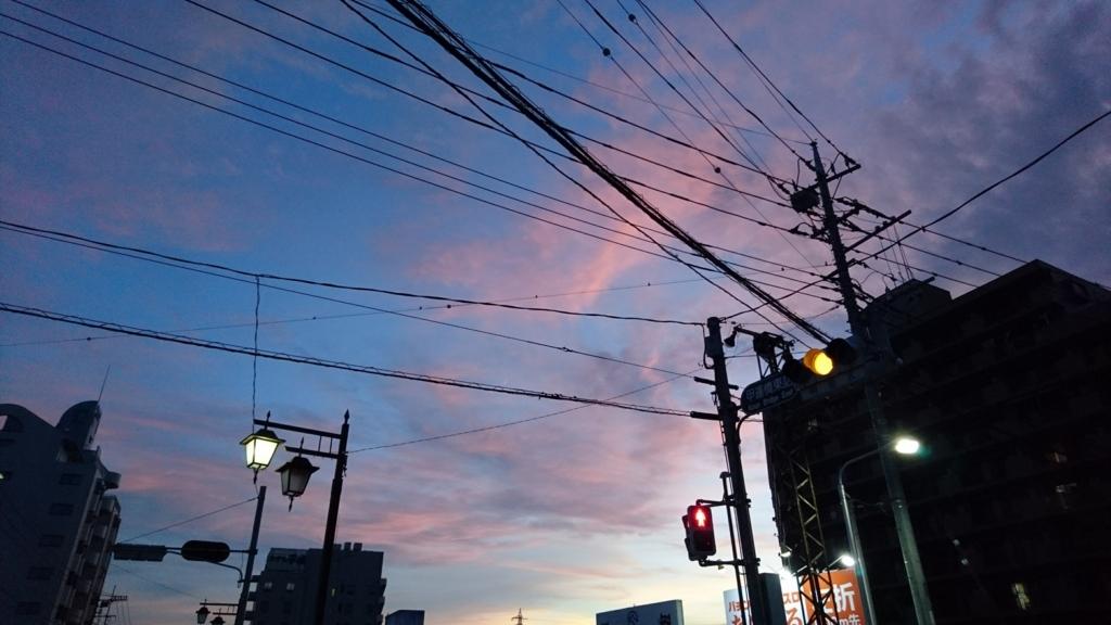 f:id:m_samukawa:20170909163734j:plain