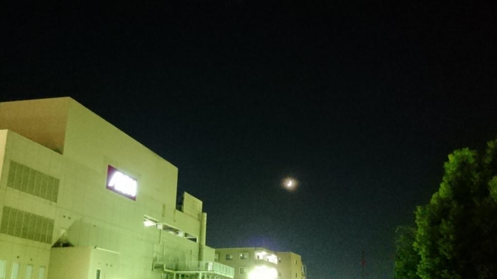 f:id:m_samukawa:20170909164302j:plain