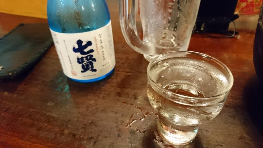 f:id:m_samukawa:20170909164326j:plain