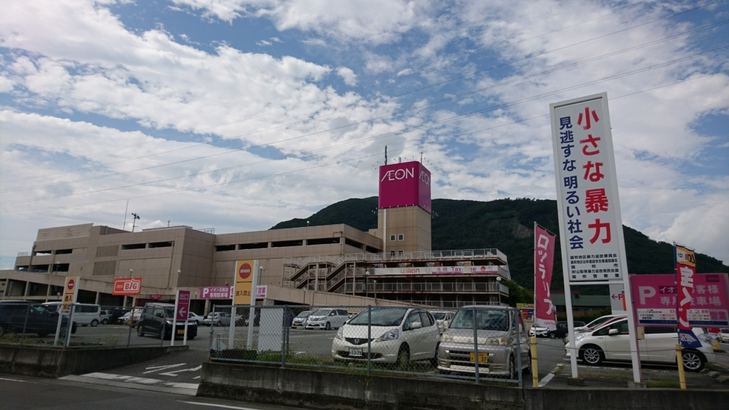 f:id:m_samukawa:20170909164658j:plain