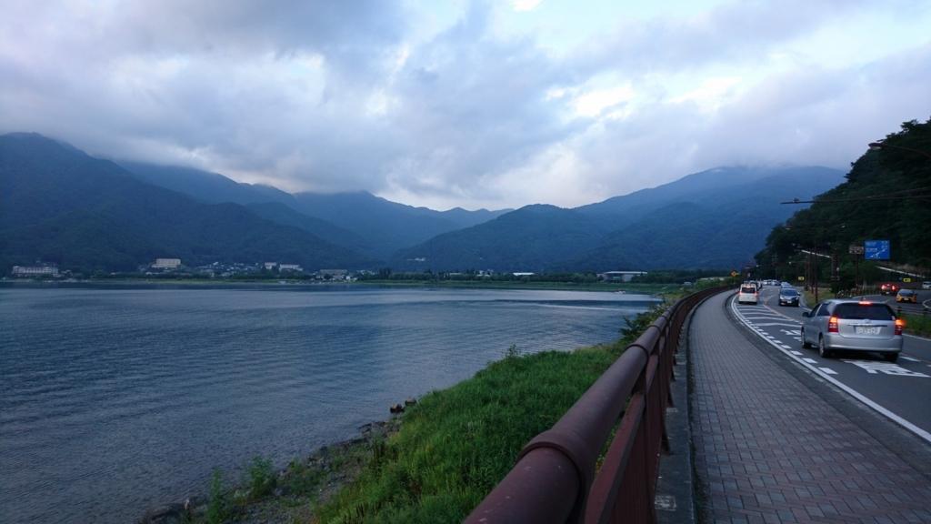 f:id:m_samukawa:20170909170714j:plain