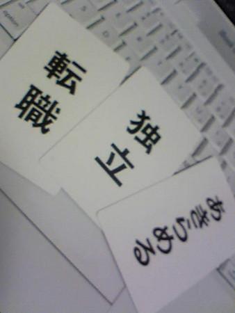 20061219180300