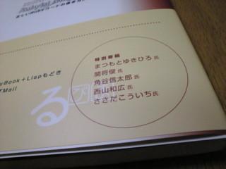 f:id:m_seki:20070323221600j:image:h120