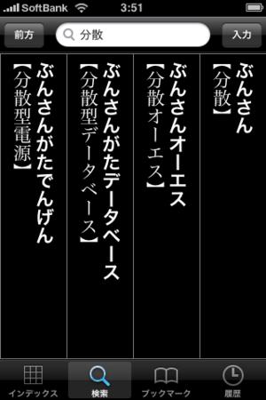 f:id:m_seki:20090322035624p:image:w128