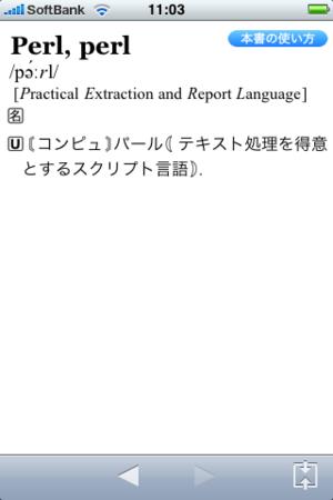 f:id:m_seki:20090413110634p:image:w128
