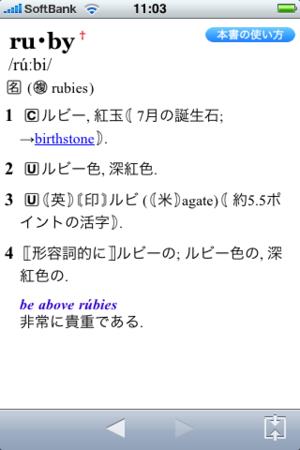 f:id:m_seki:20090413110635p:image:w128