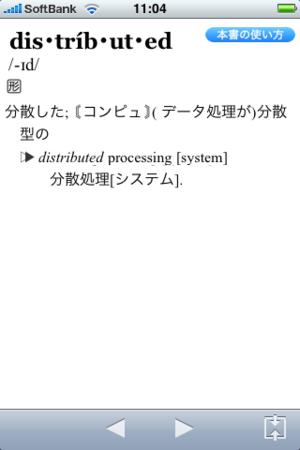 f:id:m_seki:20090413110636p:image:w128