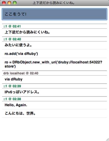 f:id:m_seki:20090424024311p:image